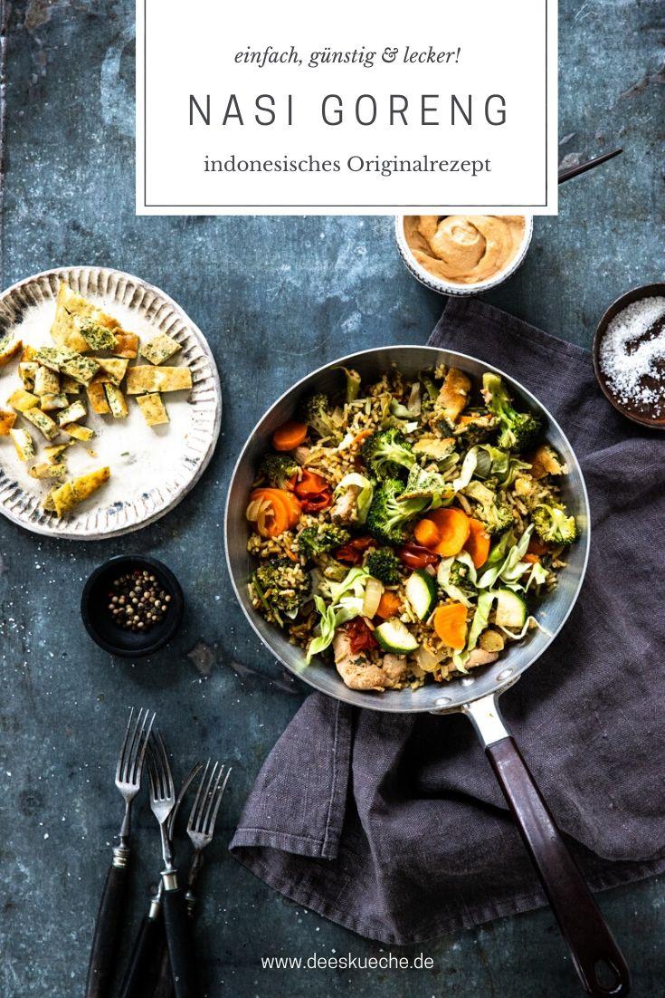 Perfektes Nasi Goreng indonesisch - so einfach geht's #nasi #vegetarisch #nasigoreng #bami #indonesisch #reis #einfach #rezepte #reisgericht